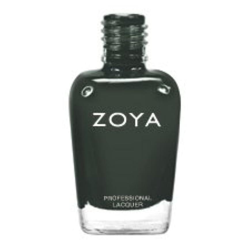 便宜未亡人ごめんなさい[Zoya] ZP631 ヌート [Designer, Diva & Gloss Collection][並行輸入品][海外直送品]
