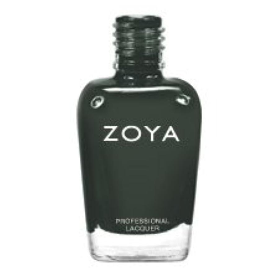ジェスチャー退屈ベルト[Zoya] ZP631 ヌート [Designer, Diva & Gloss Collection][並行輸入品][海外直送品]
