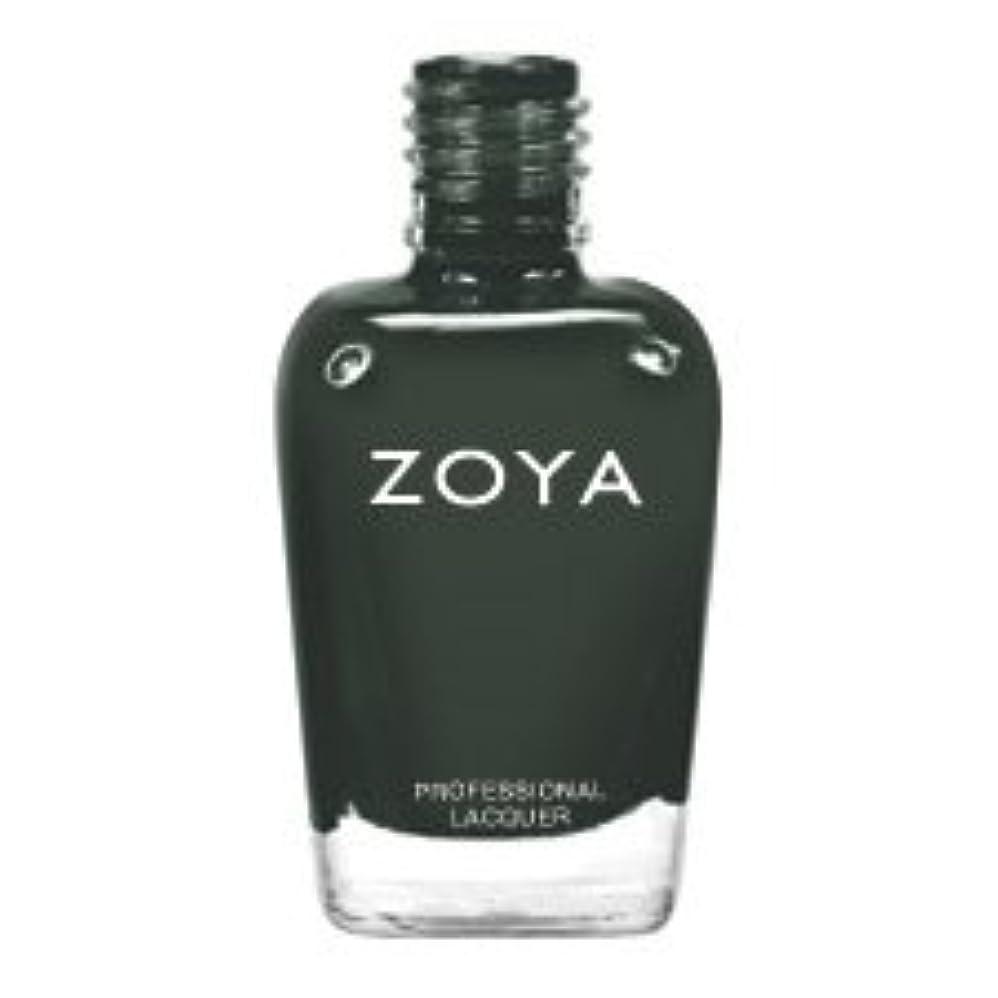 一過性すり減る融合[Zoya] ZP631 ヌート [Designer, Diva & Gloss Collection][並行輸入品][海外直送品]