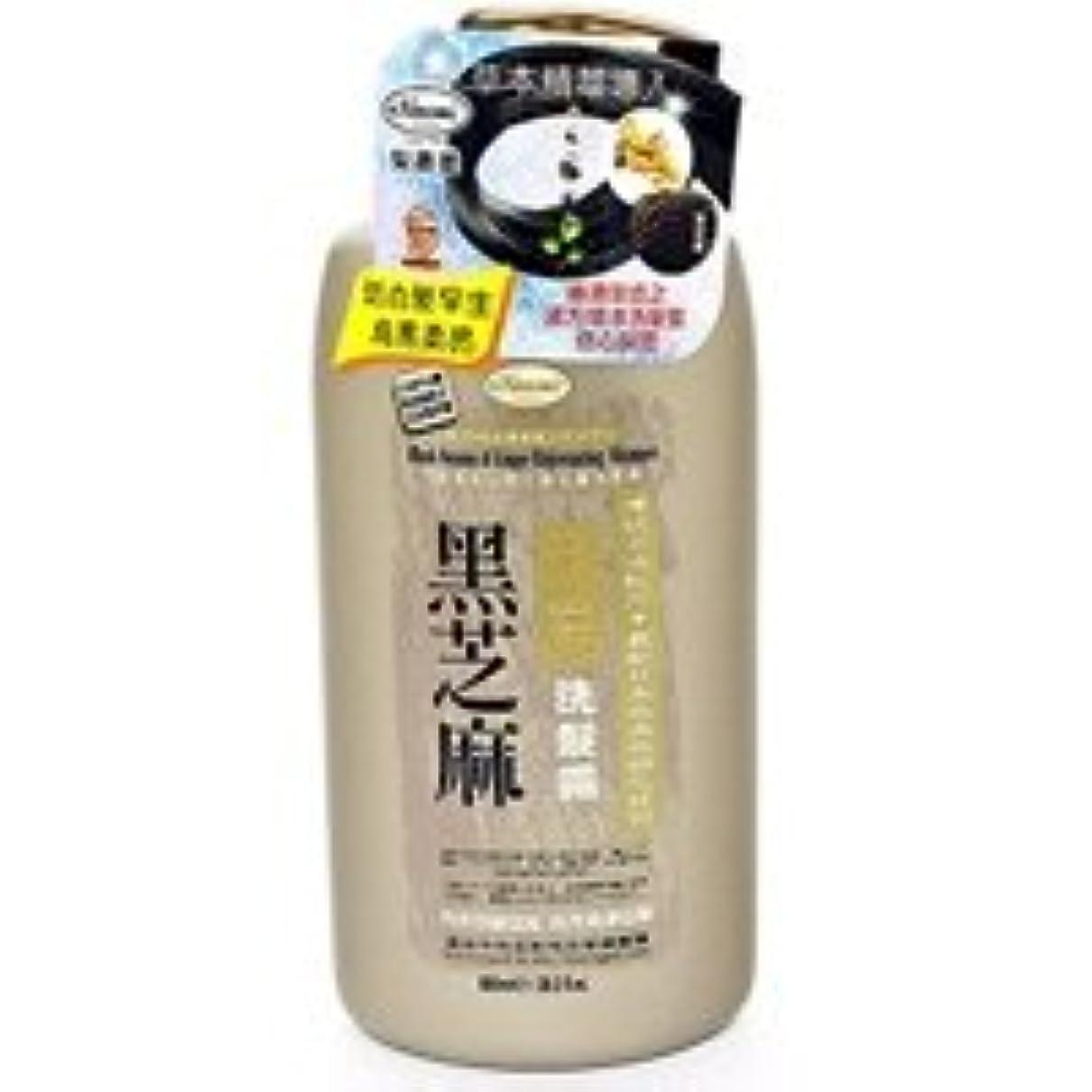 グラムパンフレット達成オーナオミ 黒ゴマ&生姜修復シャンプー800ml [ヤマト便] 1本