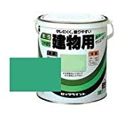 ロック 油性ペンキ(多目的) 0.7L せいじいろ H59-5923-03