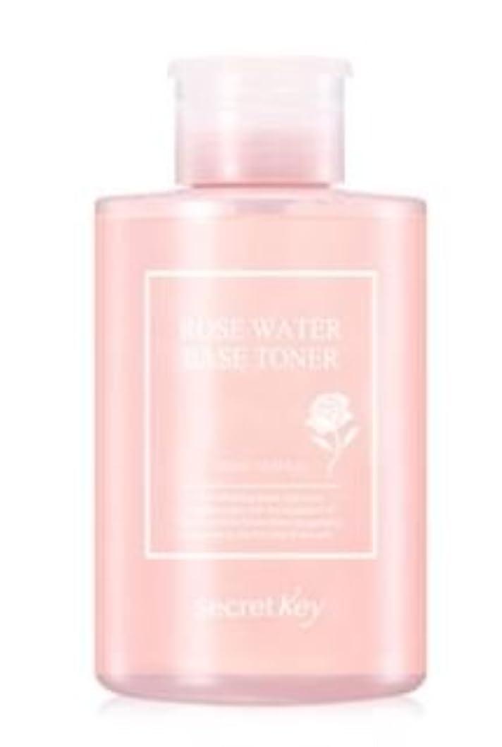 意外謝る間に合わせ[Secret Key] Rose Water Base Toner 550ml /[シークレットキー] ローズウォーターベーストナー 550ml [並行輸入品]