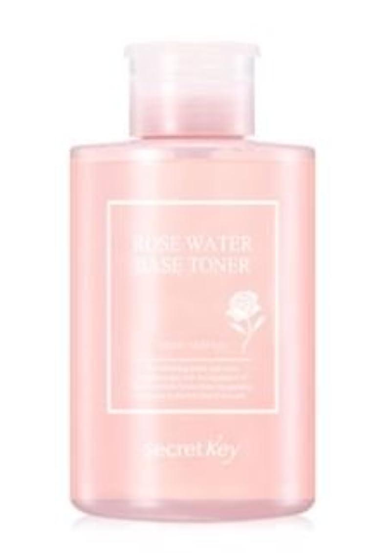 してはいけないお父さん近々[Secret Key] Rose Water Base Toner 550ml /[シークレットキー] ローズウォーターベーストナー 550ml [並行輸入品]