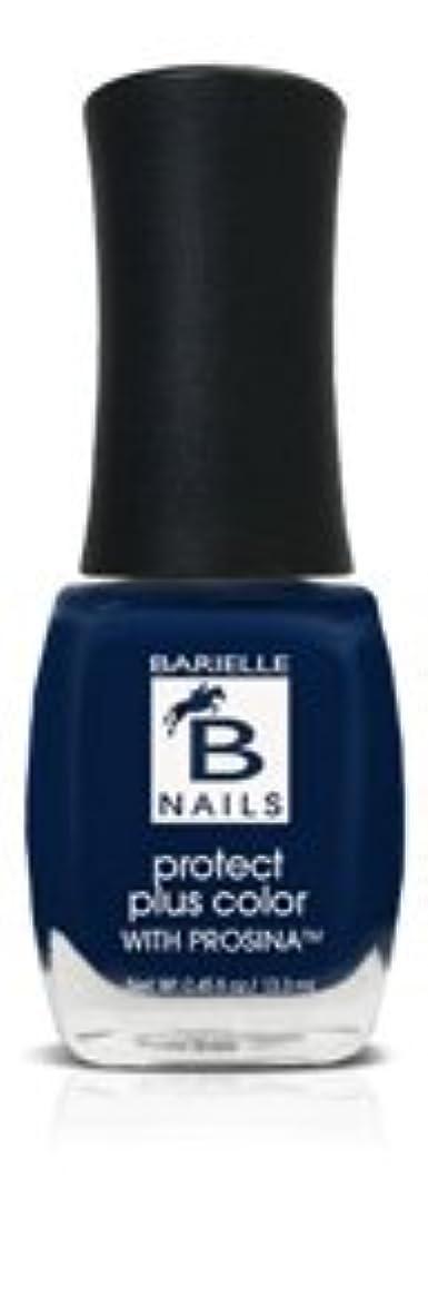 魔女代理人銅Bネイルプロテクト+ネイルカラー(プロシーナ) - Moda Bleu