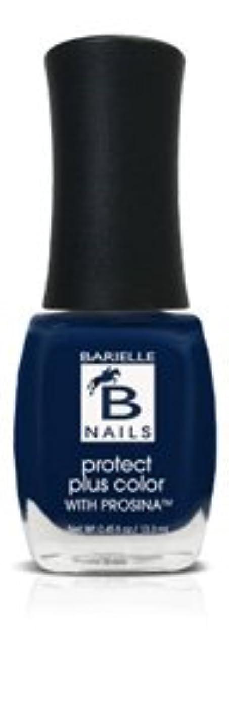 サイクロプス不信効能あるBネイルプロテクト+ネイルカラー(プロシーナ) - Moda Bleu