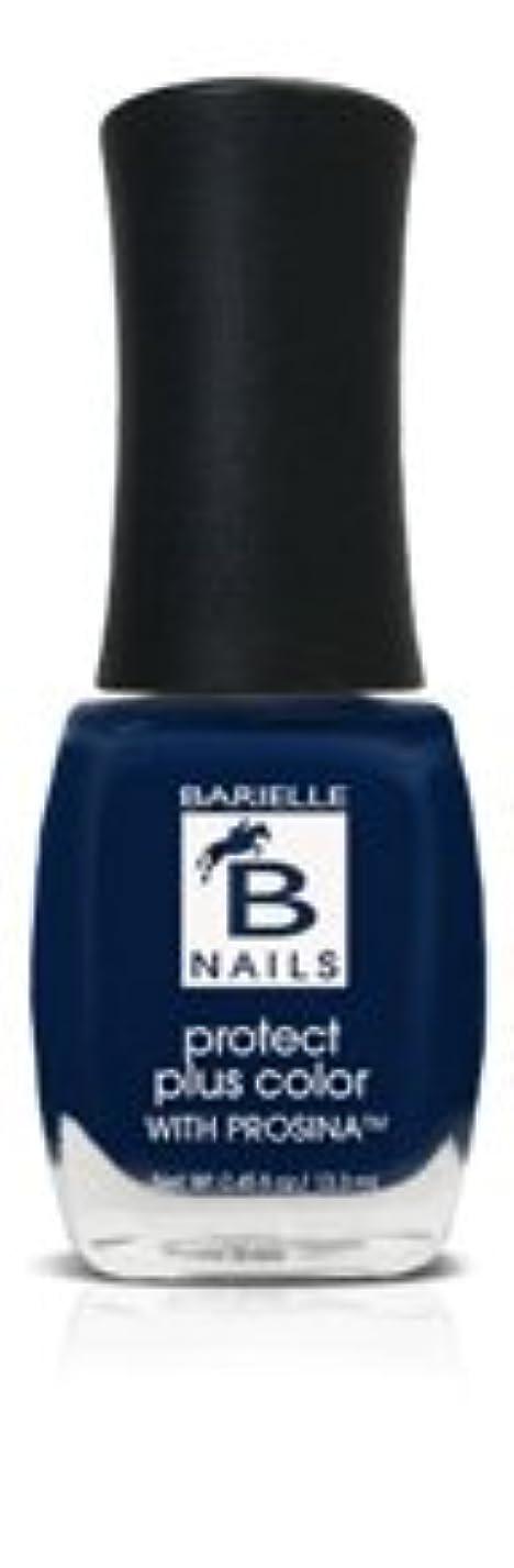 控える誠実さびっくりするBネイルプロテクト+ネイルカラー(プロシーナ) - Moda Bleu