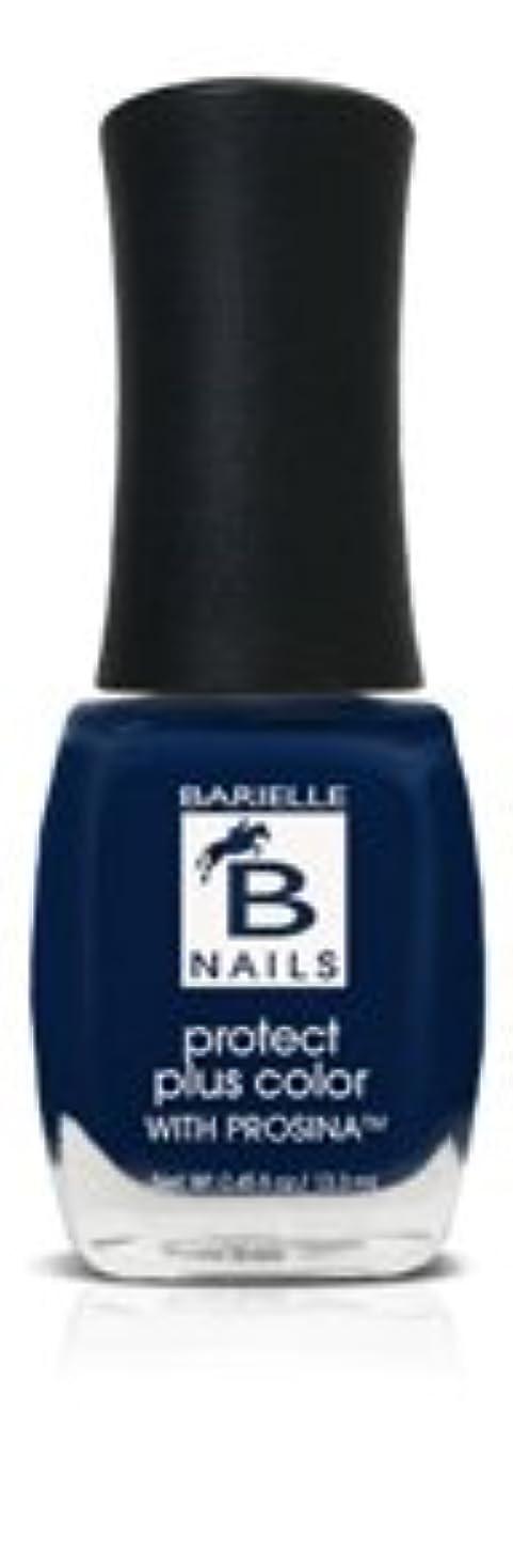 結果としてモック安価なBネイルプロテクト+ネイルカラー(プロシーナ) - Moda Bleu