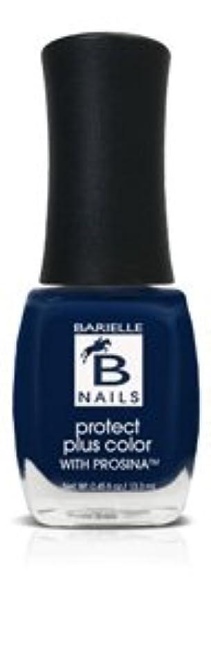 きれいに無効にする当社Bネイルプロテクト+ネイルカラー(プロシーナ) - Moda Bleu