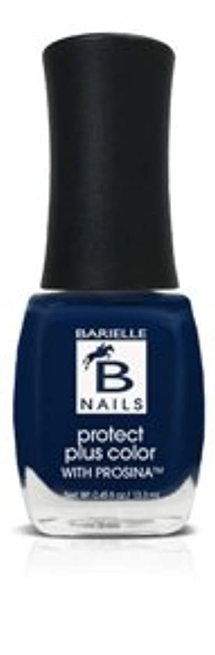 悪意腐敗したごみBネイルプロテクト+ネイルカラー(プロシーナ) - Moda Bleu