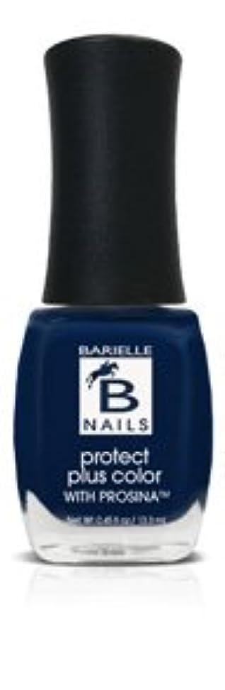 一貫したより良い水Bネイルプロテクト+ネイルカラー(プロシーナ) - Moda Bleu