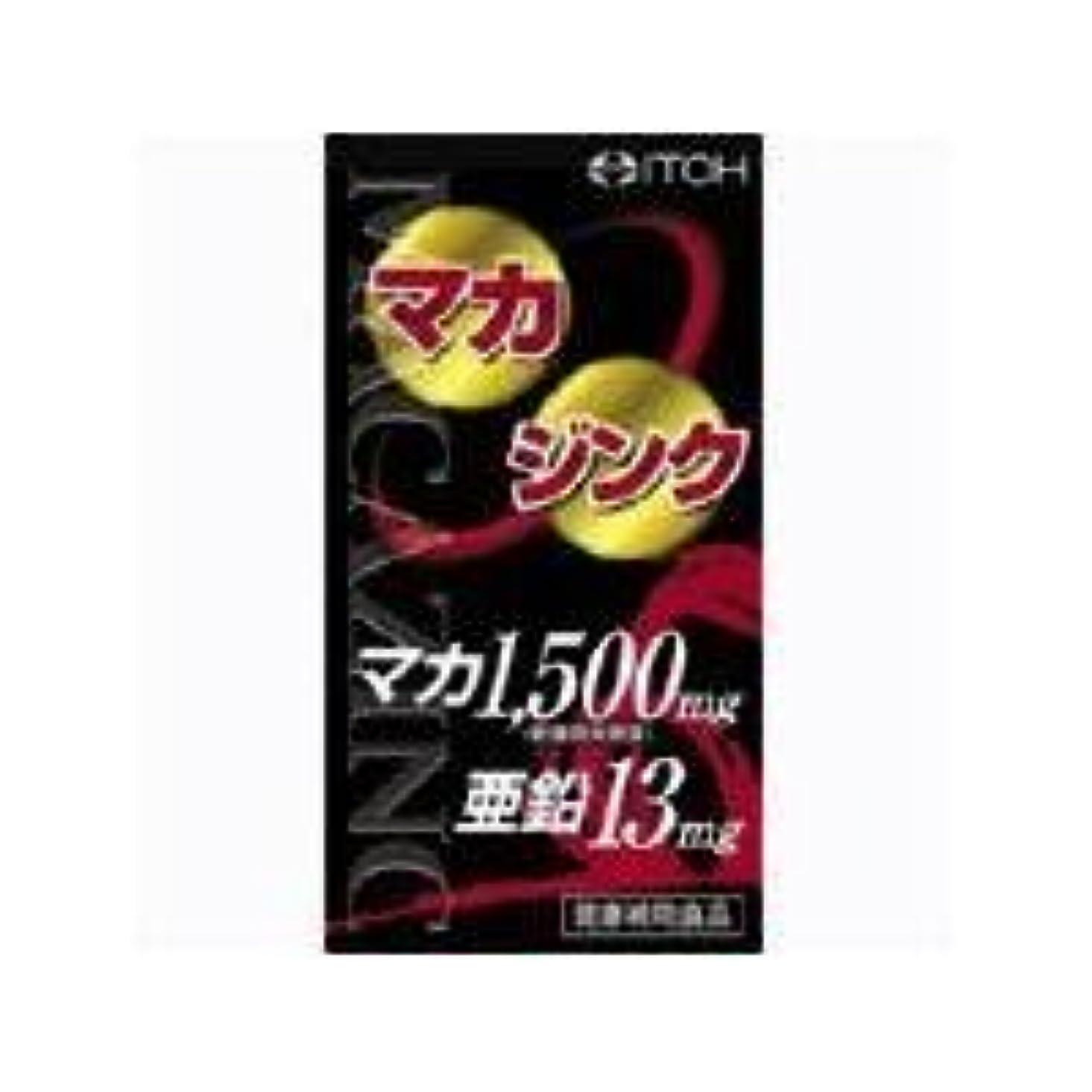 化粧長椅子ストッキング井藤漢方製薬 マカジンク 250mg×約180粒 2個セット
