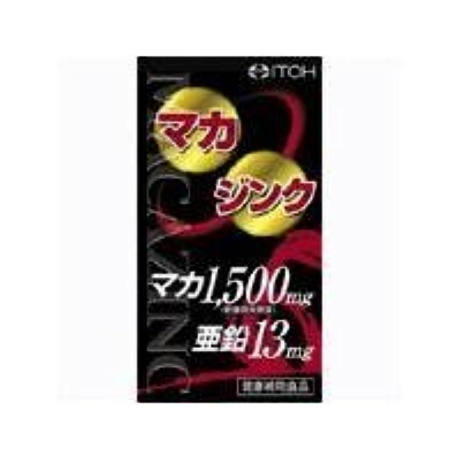 商人スピンタックル井藤漢方製薬 マカジンク 250mg×約180粒 2個セット