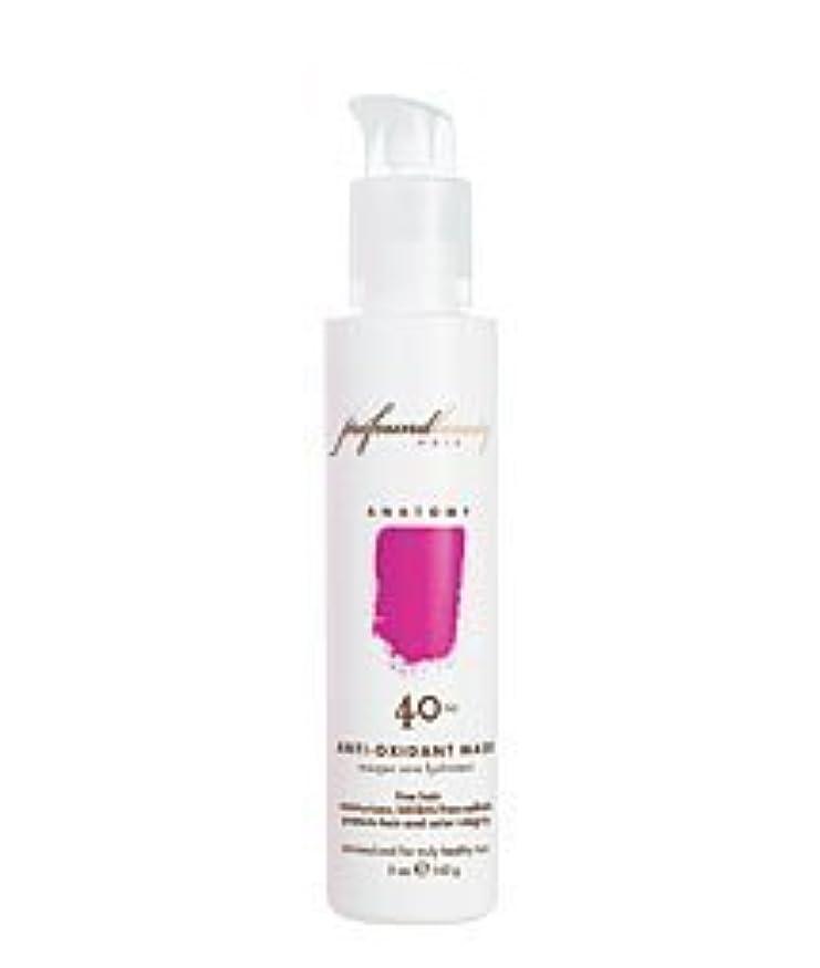 プロポーショナル重要なシングルProfound Beauty 40/60抗酸化マスク、5オンス
