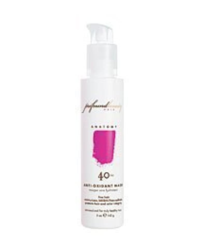 池再びフローティングProfound Beauty 40/60抗酸化マスク、5オンス