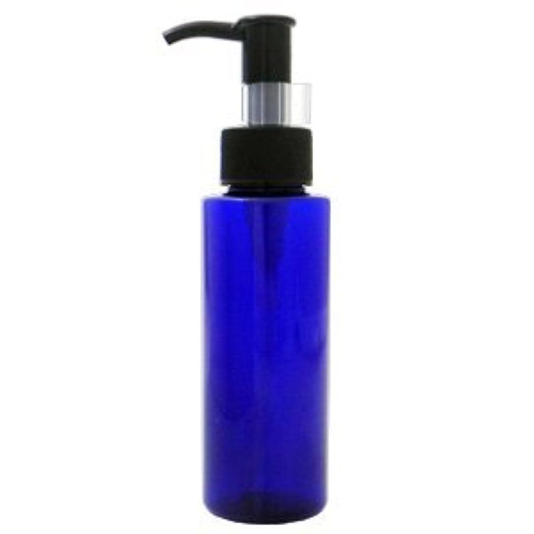 ダブル薄いちっちゃいPETボトル ポンプ コバルトブルー (青) 100ml