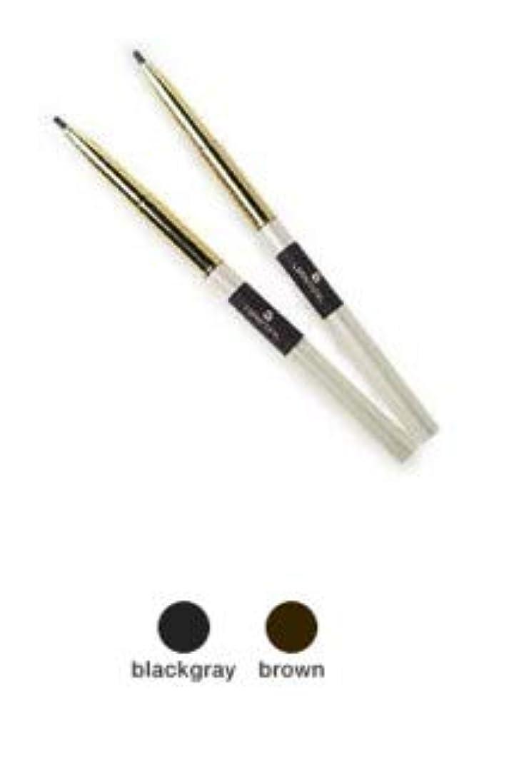 システム蜂起きるリマナチュラル LIMANATURAL ピュアアイブロ 化粧 眉毛 アイライナー メイクアップ オーガニック マクロビオテック ナチュラル化粧品 自然派 パラベンフリー (ブラックグレー)