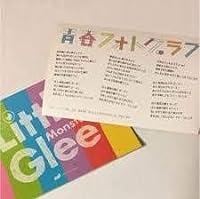 青春フォトグラフ歌詞カード/Little Glee Monster/リトグリ/かれんさん/MAYUさん/芹奈さん/manakaさん/麻珠さん/アサヒさん