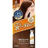 ホーユー ビゲン スピィーディーカラー 乳液 6 (ダークブラウン) ×6個