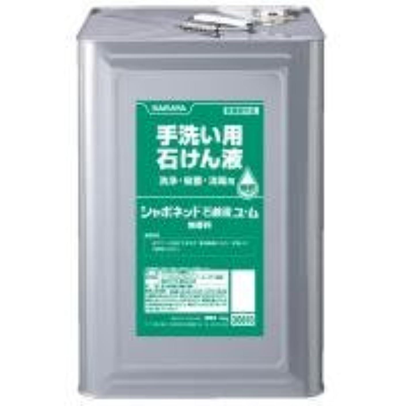 または宣言する流出サラヤ シャボネット 石鹸液ユ?ム 18kg×1缶