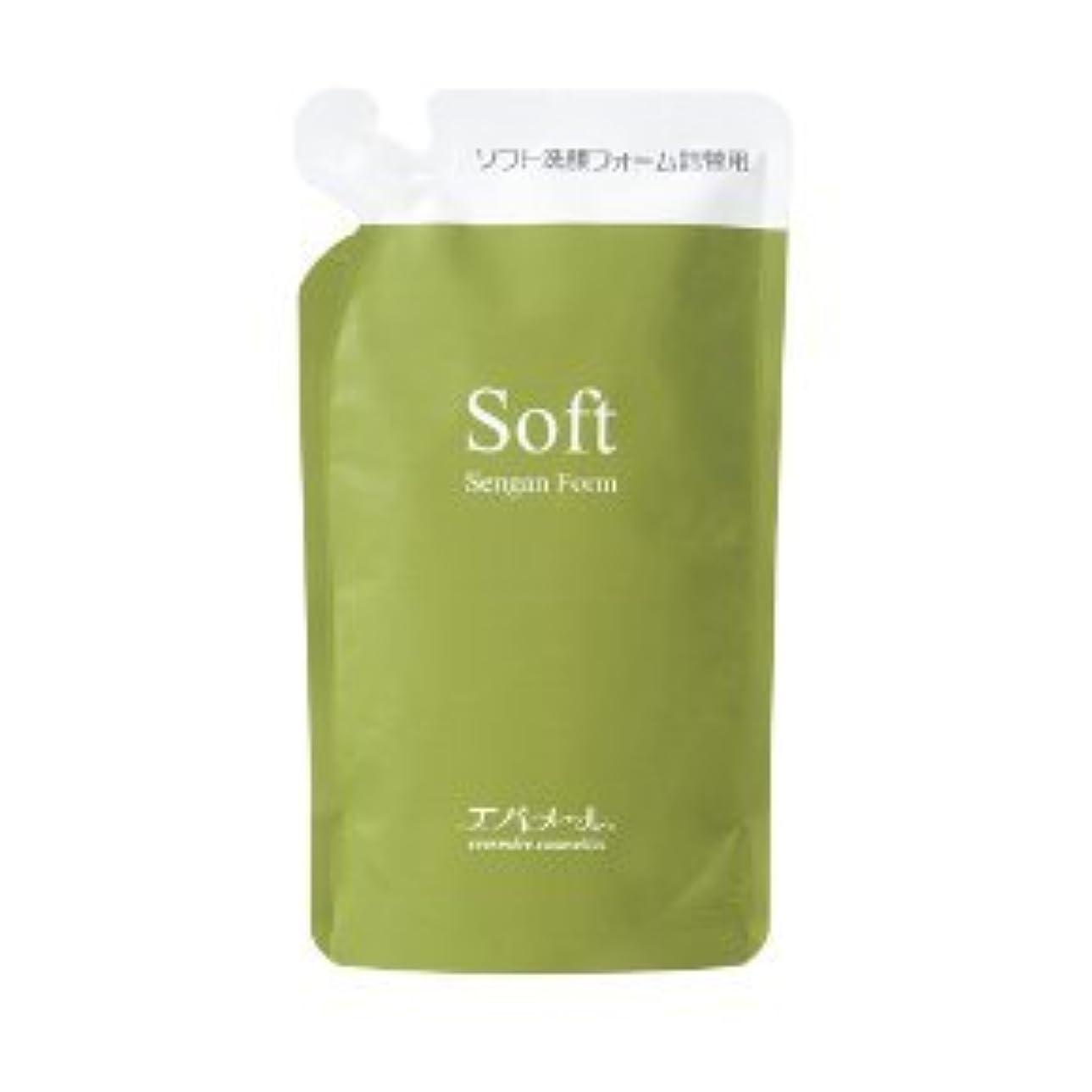 動員する広告する理想的エバメール ソフト洗顔フォーム 200ml レフィル