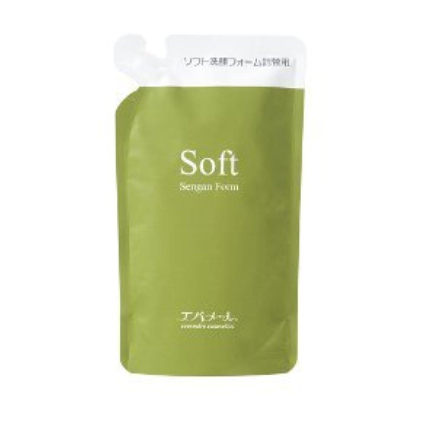閉塞フロントスリットエバメール ソフト洗顔フォーム 200ml レフィル