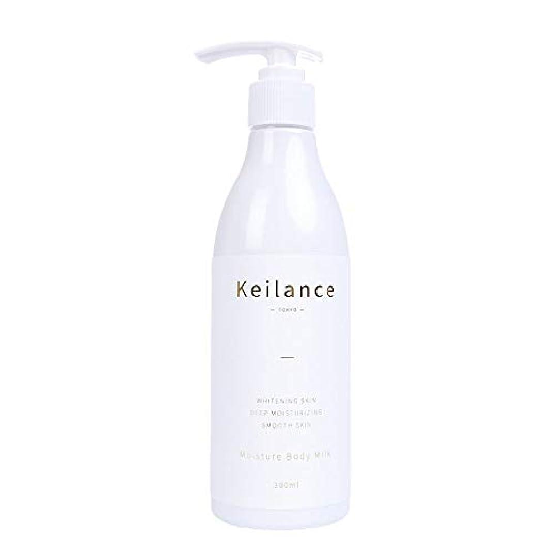 クリーナー簡略化するヒントKEILANCE (ケイランス) モイスチャーボディミルク 300ml