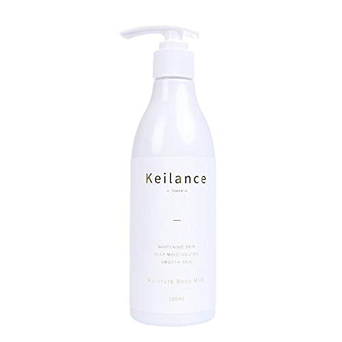 仮称簡潔な海洋KEILANCE (ケイランス) モイスチャーボディミルク 300ml