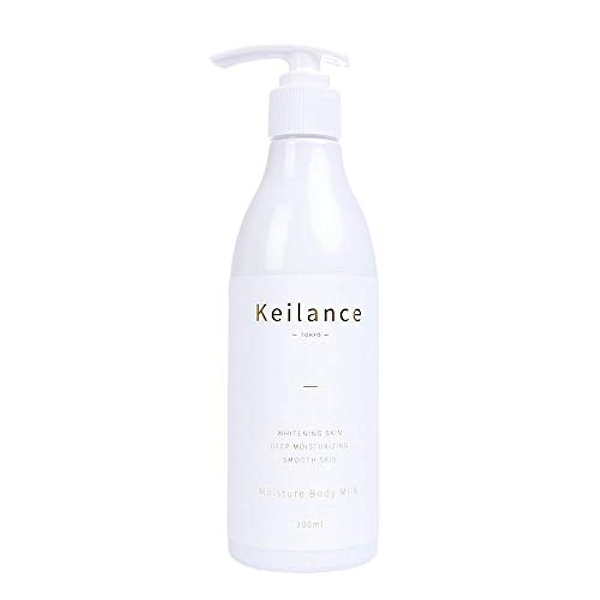 KEILANCE (ケイランス) モイスチャーボディミルク 300ml