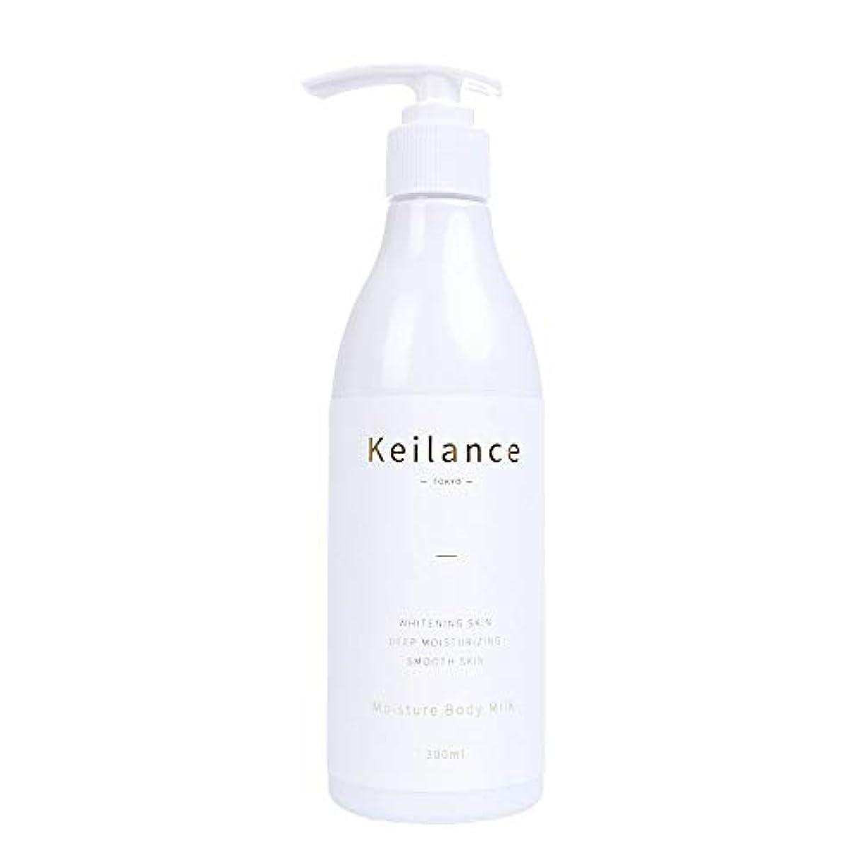 パイクラフト地上のKEILANCE (ケイランス) モイスチャーボディミルク 300ml