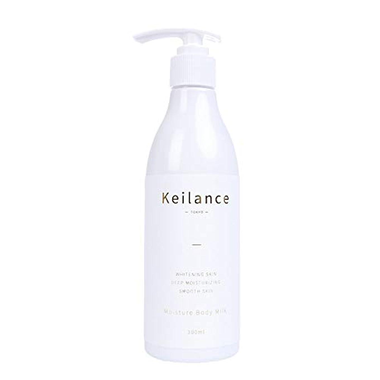 定期的な規模居間KEILANCE (ケイランス) モイスチャーボディミルク 300ml