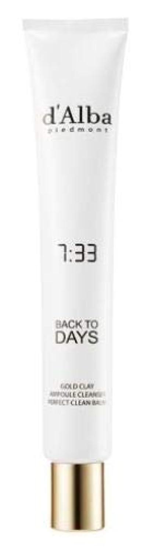 手錠下に最終的に[dAlba] Back To Days Clean Balm 50ml /[ダルバ] バック ツーデイズ クリーン バーム 50ml [並行輸入品]