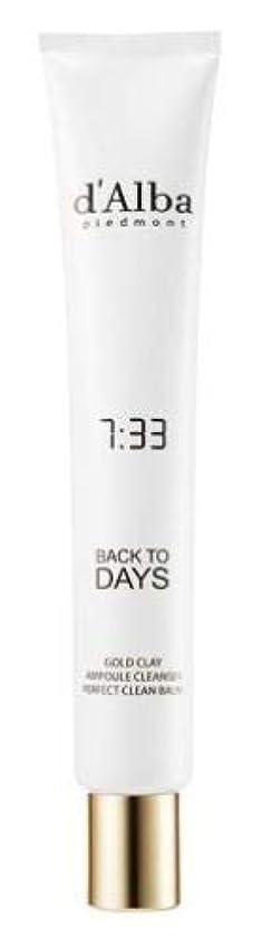[dAlba] Back To Days Clean Balm 50ml /[ダルバ] バック ツーデイズ クリーン バーム 50ml [並行輸入品]