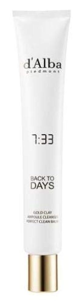レオナルドダ抑止する認める[dAlba] Back To Days Clean Balm 50ml /[ダルバ] バック ツーデイズ クリーン バーム 50ml [並行輸入品]