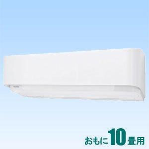 東芝 【エアコン】大清快おもに10畳用 E-DRシリーズ グランホワイト RAS-E285DR-W
