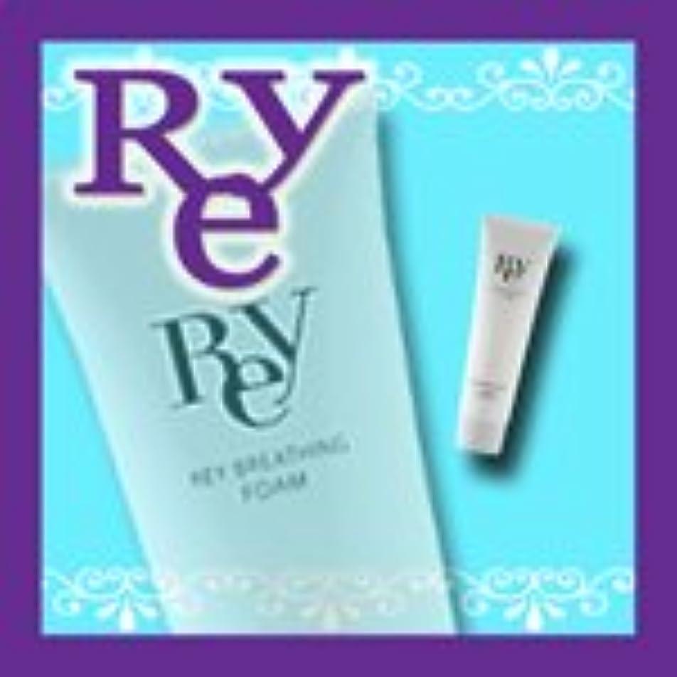 添加剤ハイブリッド開業医REY レイ ブリージング フォーム 80g 【アミノ酸系洗顔フォーム】
