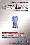 USB HardLocker Standard Version 3.0