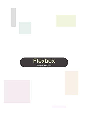 HTML5&CSS3 Flexboxの仕組みが分かるチートシート