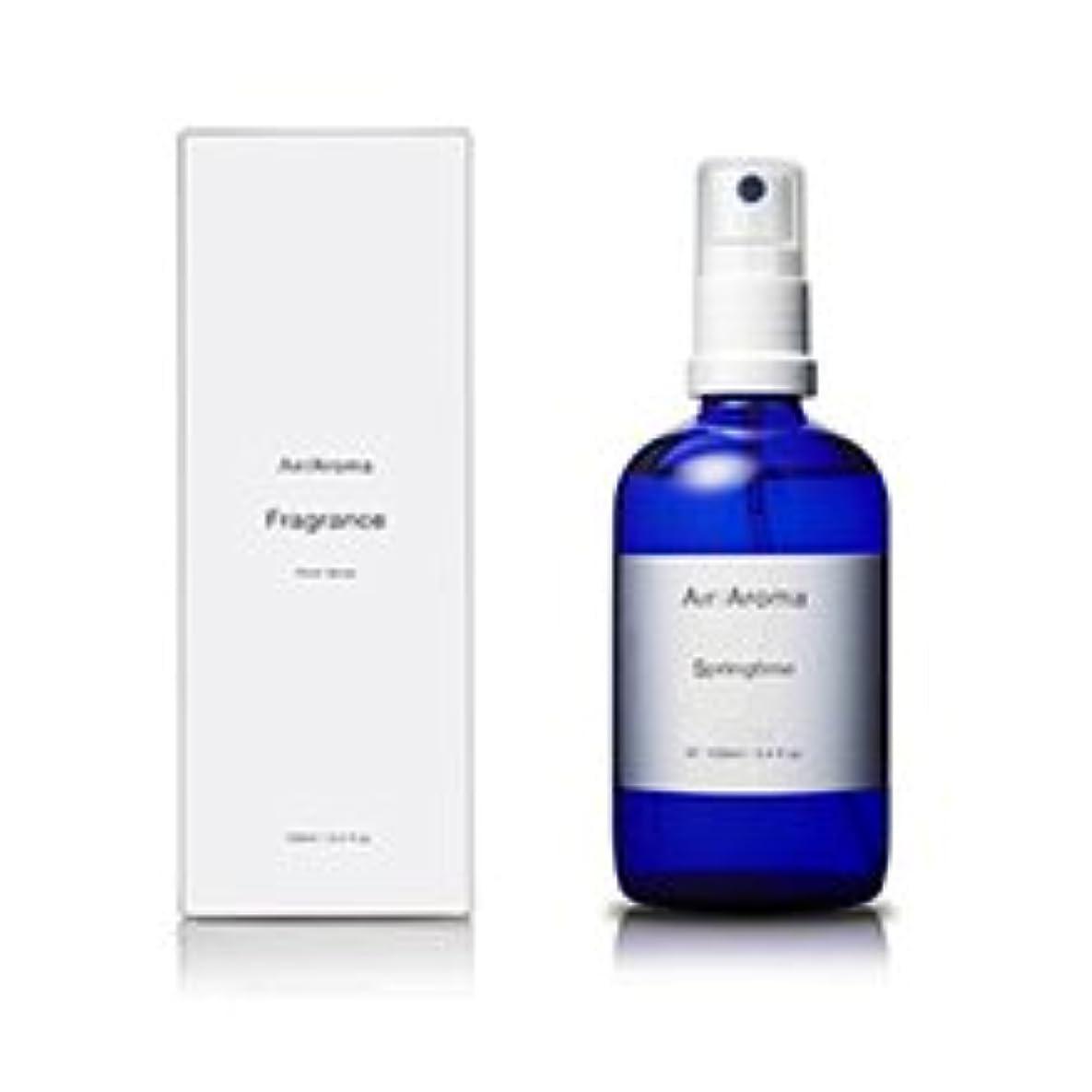 消毒する罹患率違法エアアロマ springtime room fragrance(スプリングタイム ルームフレグランス)100ml