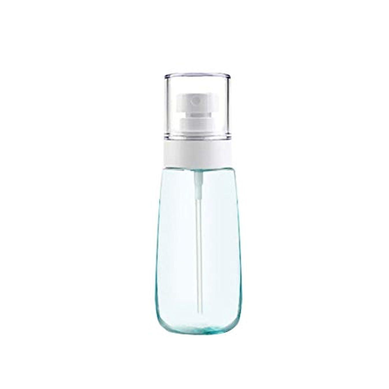 無線任意ポンペイエアレスボトル化粧品の細かいミストスプレーボトル空ボトルスプレークリアインフレータブル旅行用バッグ、化粧品スキンローション香水2オンス(青)