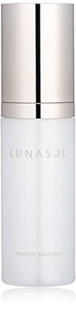についてサリー人工的なルナソル ルナソル ポジティブソリューション 美容液