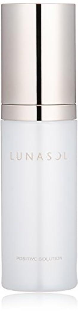 明日聖なる魅力的であることへのアピールルナソル ルナソル ポジティブソリューション 美容液