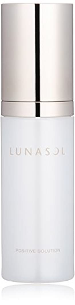 鮮やかな再編成する文明化するルナソル ルナソル ポジティブソリューション 美容液