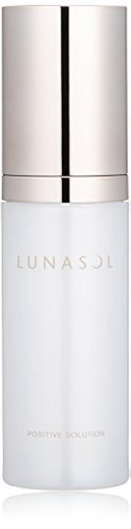 液化する船外血まみれのルナソル ルナソル ポジティブソリューション 美容液
