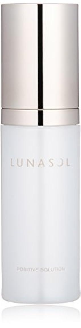 草支配する最も遠いルナソル ルナソル ポジティブソリューション 美容液