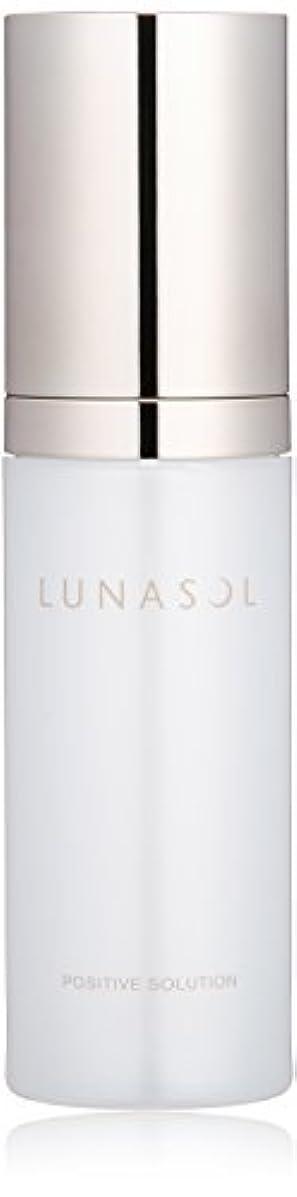 接地メイド慣性ルナソル ルナソル ポジティブソリューション 美容液