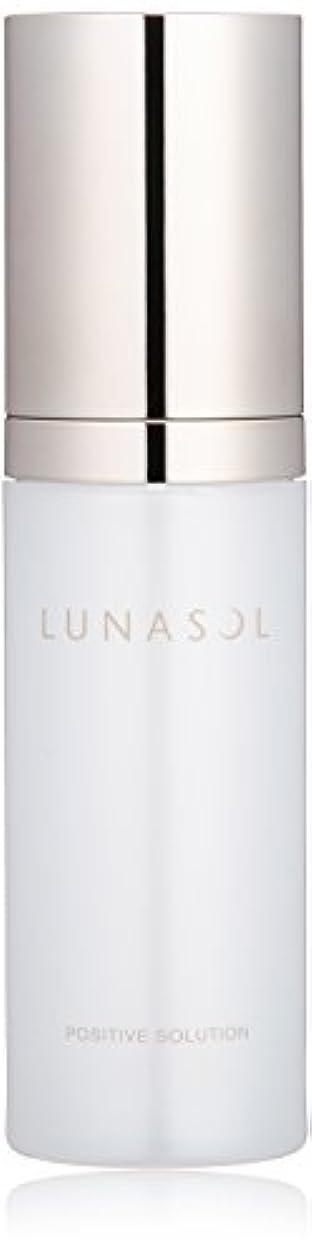 色合い中でハンカチルナソル ルナソル ポジティブソリューション 美容液