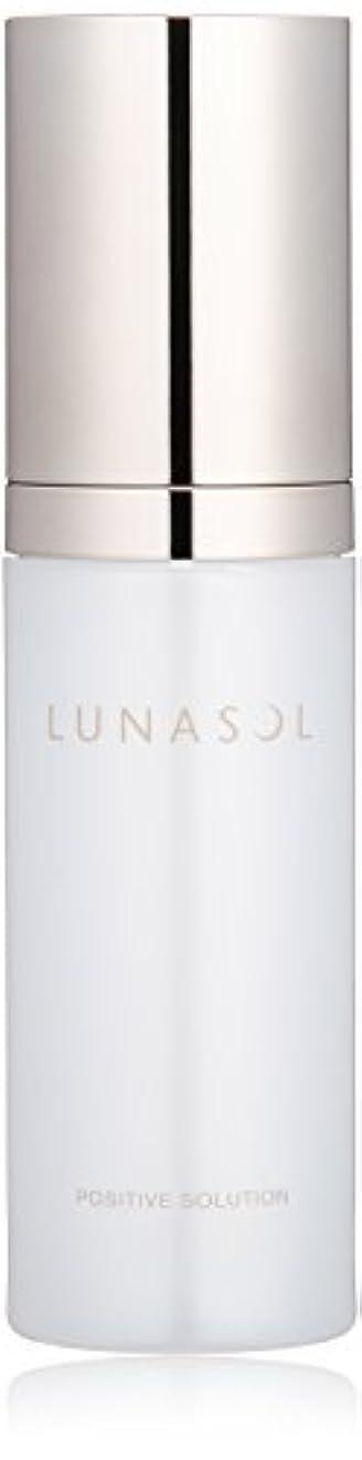 すべて驚なめるルナソル ルナソル ポジティブソリューション 美容液
