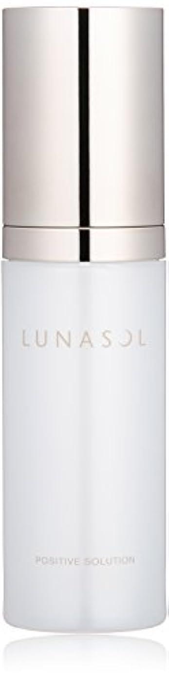 ルナソル ルナソル ポジティブソリューション 美容液