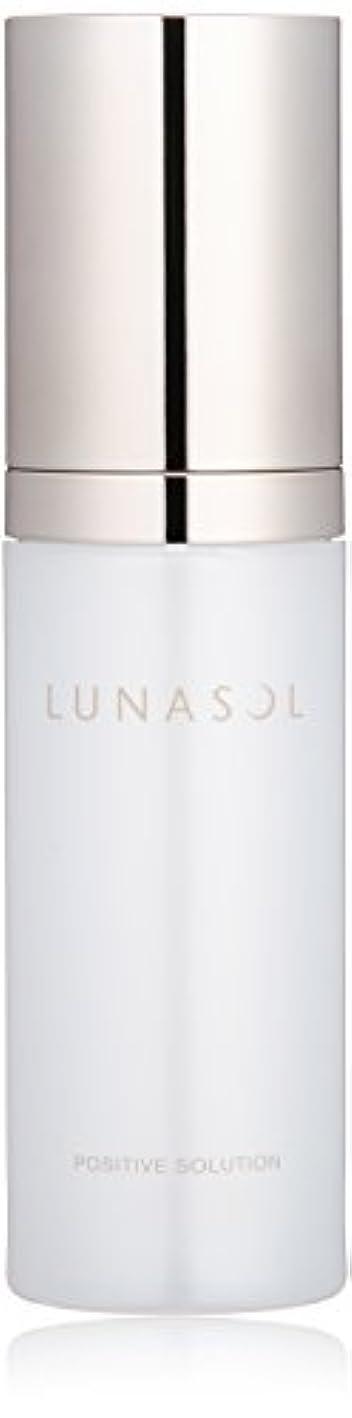 コジオスコ毛皮内側ルナソル ルナソル ポジティブソリューション 美容液
