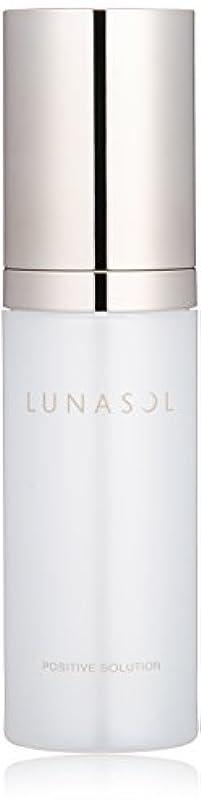 物理的に負皿ルナソル ルナソル ポジティブソリューション 美容液